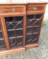 Wonderful Edwardian Inlaid Mahogany Four Door Breakfront Bookcase by Maple & co (11 of 14)