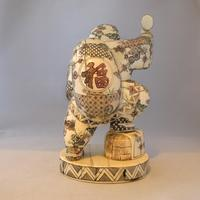 Rare Japanese Bone Okimono of The God 'Daikoku' (3 of 5)