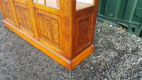 Reprodux bevan funnell yew wood display cabinet (4 of 8)