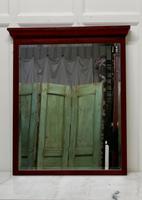 Large Mahogany Wall Mirror (5 of 5)