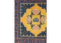 Antique Chinese Ningxia Rug (2 of 5)