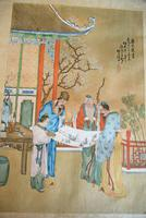 Pair of Chinese Paintings (7 of 11)