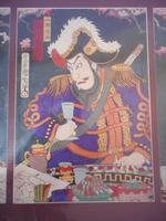 Kunichika Triptych Japanese Woodblock Print (3 of 7)
