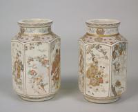 Good Pair of 19th Century Japanese Satsuma Vases (4 of 11)