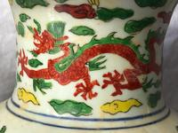 Pair Fine Chinese Kangxi Style Porcelain Green Red Dragon Flower Vases Signed (7 of 13)