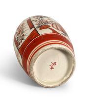 Meiji Period Kutani Vase (5 of 6)