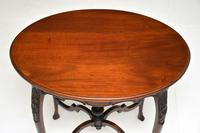 Antique Victorian Carved Mahogany Occasional Table (6 of 7)