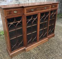 Wonderful Edwardian Inlaid Mahogany Four Door Breakfront Bookcase by Maple & co (5 of 14)