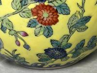 Pair of Chinese Imperial Style Yellow Ground Porcelain Chrysanthemum Lotus Vases (16 of 28)