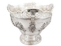 Sterling Silver Presentation Bowl - Antique George V 1918 (4 of 12)