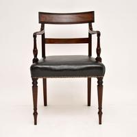Regency Mahogany & Leather Armchair / Desk Chair (2 of 11)