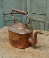 Charming 19th Oval Century Copper Kettle (4 of 9)