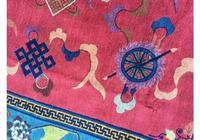 Antique Chinese Art Deco Carpet (9 of 9)