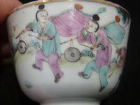 Antique Chinese Early 20th Century Famille Rose Teabowl - Kylin - Signed (5 of 5)