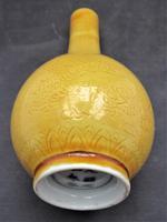 Chinese Imperial Yellow Porcelain Bottle Vase with Dragons, Probably Early Qing Dynasty, Chenghua mark, c1750, with stand (6 of 8)
