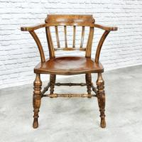 Victorian Captain's Chair (2 of 6)