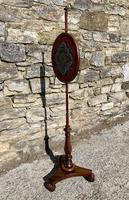 Regency Rosewood Beaded Pole Screen (16 of 18)