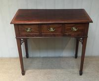Inlaid Mahogany Side Table (7 of 10)
