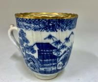 Antique Chinese Porcelain Tea Cup c.1790 (8 of 8)