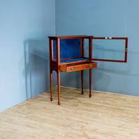 Mahogany Display Cabinet (2 of 6)