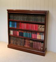 Mahogany Finish Rowan Wood Open Bookcase (10 of 10)