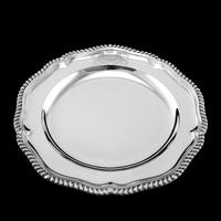 Antique Solid Silver Dish with Coat of Arms for Michael Bass, 1st Baron Burton - Garrard 1888 (7 of 21)