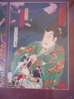 Kunichika Triptych Japanese Woodblock Print (4 of 7)