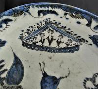 Safavid Dynasty Fritware Dish, Early 17th Century, Mashhad, Iran (3 of 11)