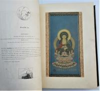 The Pictorial Arts of Japan, William Anderson, 1886, Seminal Work, Illustrated (10 of 21)