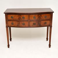 Antique Mahogany Sideboard / Server Table (5 of 11)