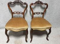 Pair of Victorian Rosewood Hall Chairs (2 of 7)