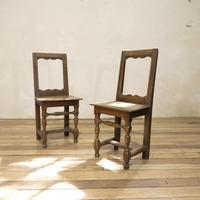Set of Four French 18th Century Backstool Chairs (10 of 13)