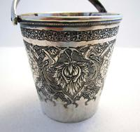 Beautiful Antique Persian Islamic Middle Eastern CREAM PAIL Solid Silver Small Cup Beaker Basket c.1910 (3 of 5)