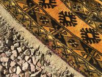 1960's Hand Woven Afgan Bokara Rug (6 of 7)