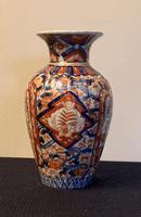 Good Size Japanese Imari Vase (2 of 5)
