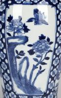 Chinese Pair of Large Blue & White Panel Vases with Figures Qing Dynasty (6 of 25)