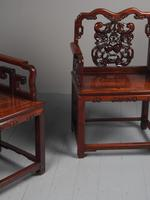 Pair of Chinese Qing Dynasty Hongmu Throne Chairs (8 of 12)