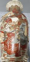 Huge Tube Work Satsuma Vase (4 of 7)