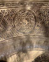 Seven Chakras Sound-Bath Bowl - Buddha Feet c1930 Nepal (4 of 5)