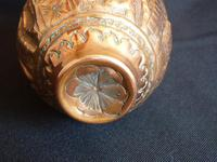 Early 19th Century Engraved Persian Copper Vase (14 of 16)