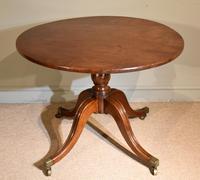 Regency Mahogany Supper Table (6 of 6)
