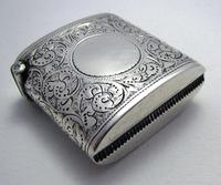 Beautiful Antique Victorian 1895 Solid Sterling Silver English CHESTER Vesta Case Match Box (2 of 9)