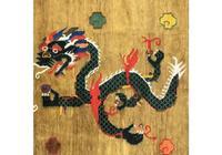 Vintage Tibetan Rug (5 of 6)