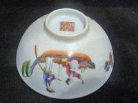 Superb Chinese Famille Rose Bowl - Daoguang Mark & Period 1821-1850 (6 of 10)