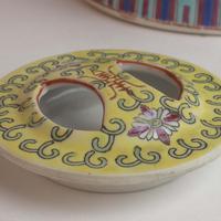 Vintage Mun Shou 'Longevity' Yellow Chinese Teapot (6 of 7)