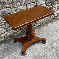 Victorian Mahogany Adjustable Reading Table by Ward (12 of 16)