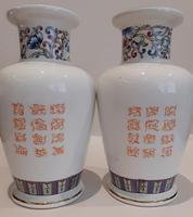 Pair of Vases (2 of 6)