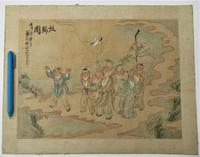 Qian Huian, Chinese Ink & Watercolour on Silk Painting c.1890 (2 of 9)