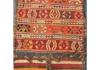 Antique Shahsavan Kilim Bag (3 of 5)