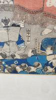 19th Century Japanese Woodblock Print (2 of 3)